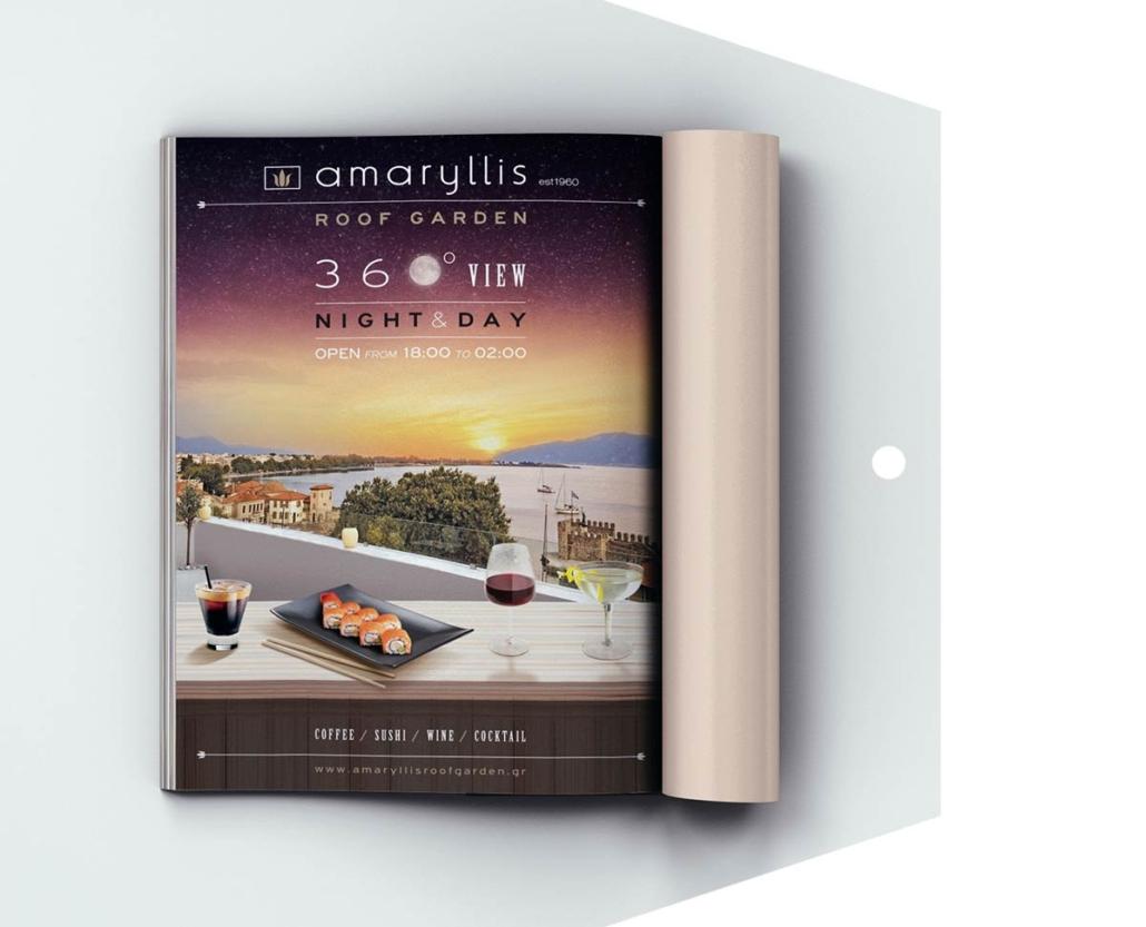 Amaryllis - Drawing Room - Theodoros Korkontzelos