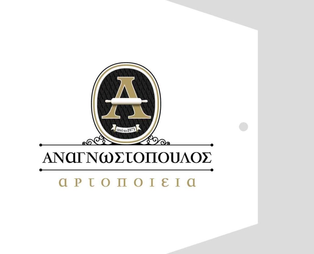 Anagnostopoulos - Drawing Room - Theodoros Korkontzelos