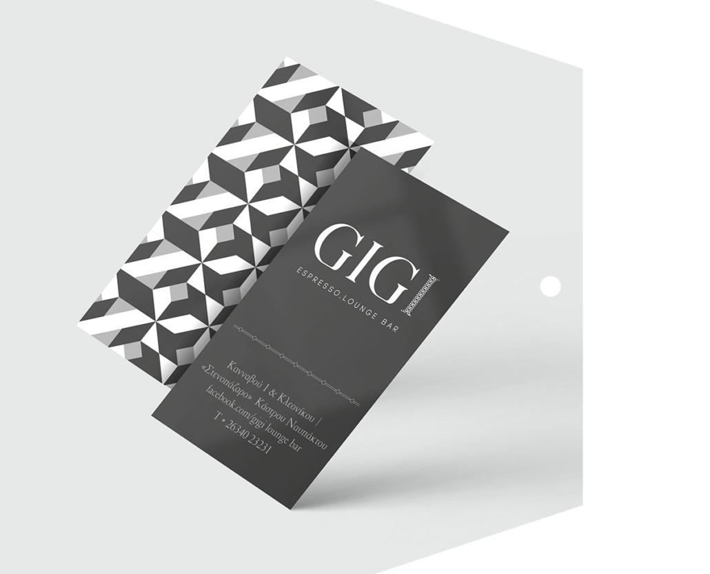 Gigi - Drawing Room - Theodoros Korkontzelos