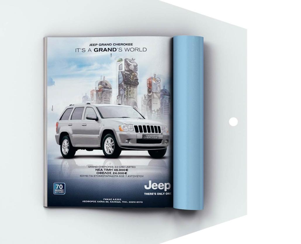 Jeep Hellas - Drawing Room - Theodoros Korkontzelos