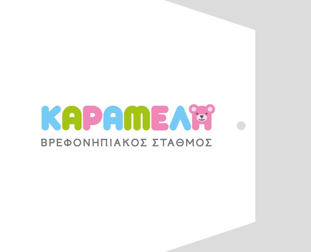 Karamela - Drawing Room - Theodoros Korkontzelos