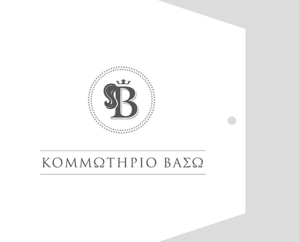 Komotirio Vaso - Drawing Room - Theodoros Korkontzelos