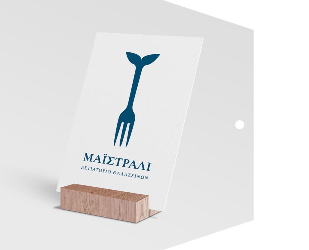 Maistrali - Drawing Room - Theodoros Korkontzelos