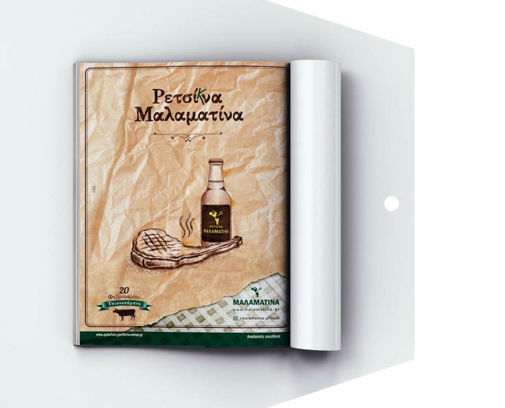 Malamatina - Drawing Room - Theodoros Korkontzelos
