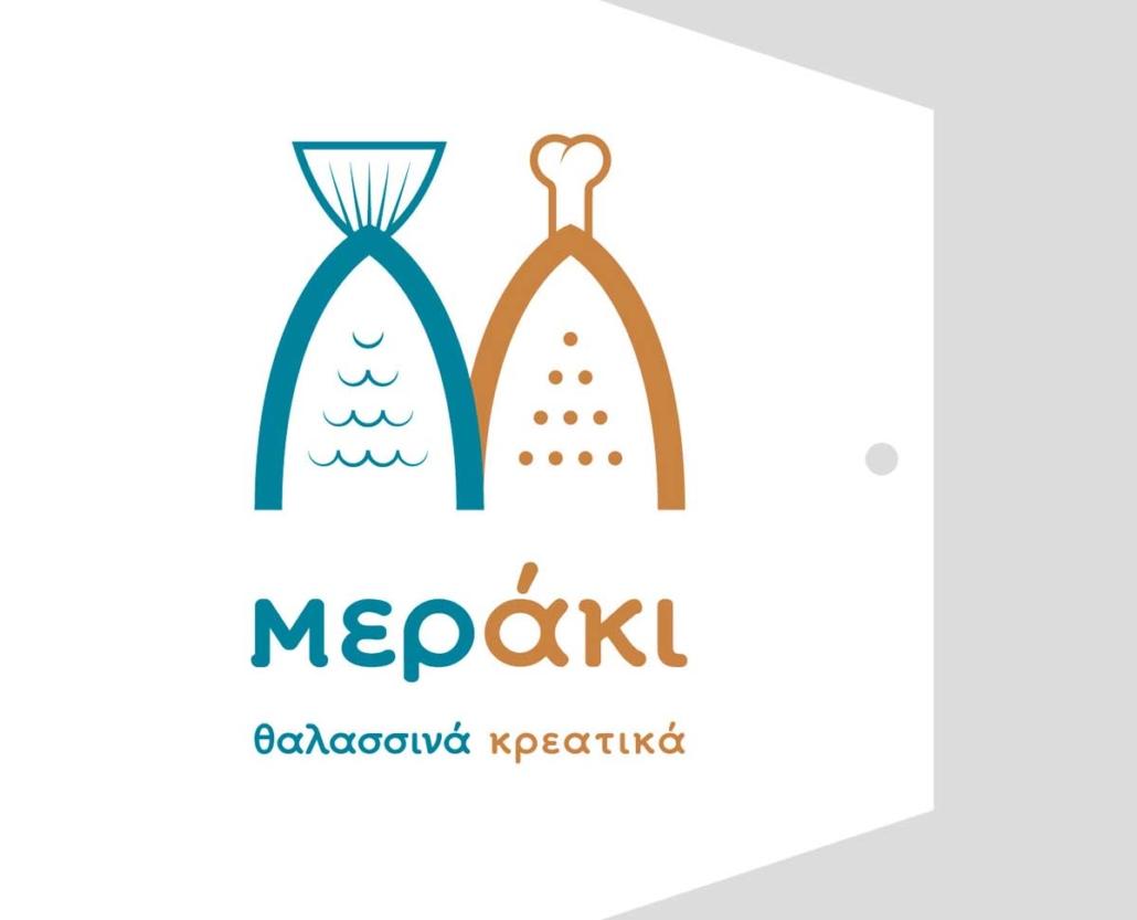 Meraki - Drawing Room - Theodoros Korkontzelos