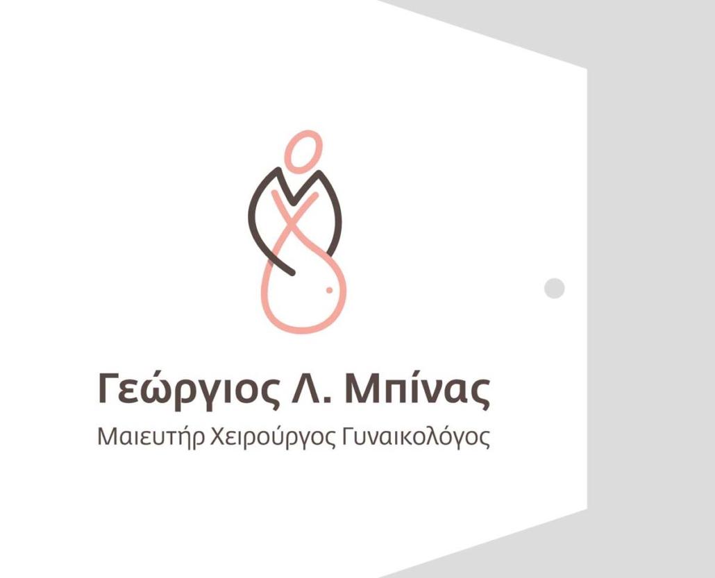 Georgios Mpinas - Drawing Room - Theodoros Korkontzelos