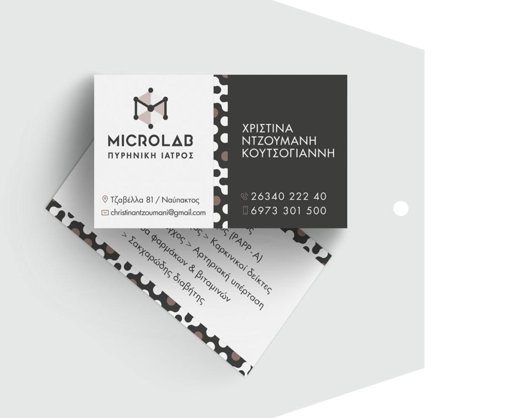 Microlab - Drawing Room - Theodoros Korkontzelos