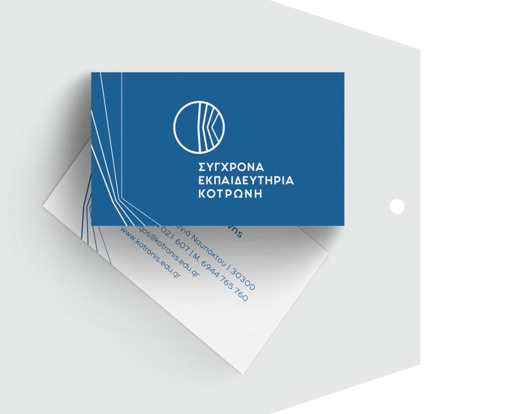 Kotronis Modern Schools - Drawing Room - Theodoros Korkontzelos